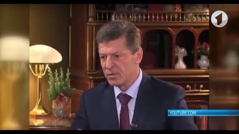 Дмитрий Козак возвращение на берега Днестра