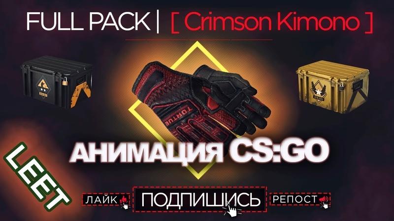 ✦Specialist Gloves: Crimson Kimono✦ CS:GO for CS 1.6 [FULL PACK WEAPONS HD] ✧ LEET