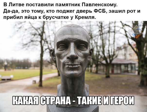 https://pp.vk.me/c543109/v543109483/10ebb/4r29AzTdK1Y.jpg