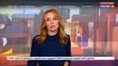 Новости на Россия 24 • Таинственный уход легендарной певицы: в истории Долорес О'Риордан поставлена точка