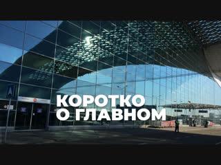 Великие имена России, Amazon, День без турникетов