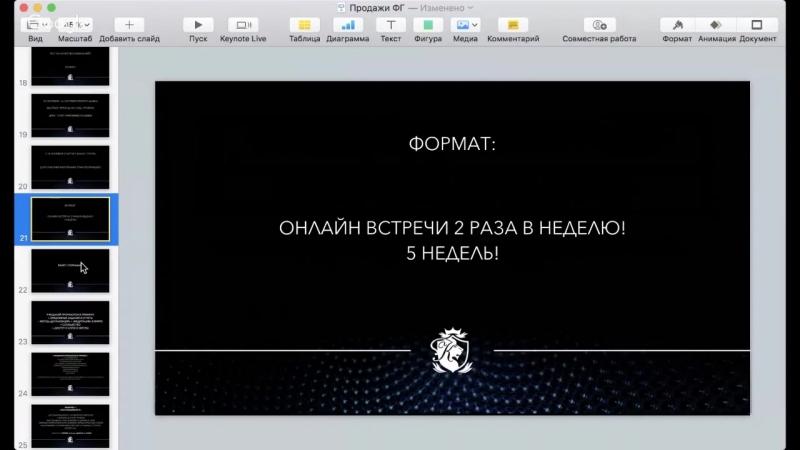 Детализация 3 9 09 18 День 4