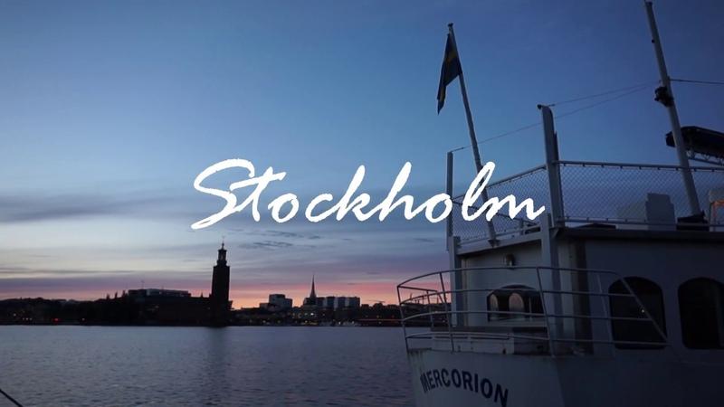 Стокгольм за 1 день ♡♡♡