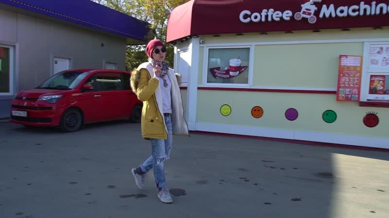 гидвпечатлений кафе Кофе Машин Ангарск