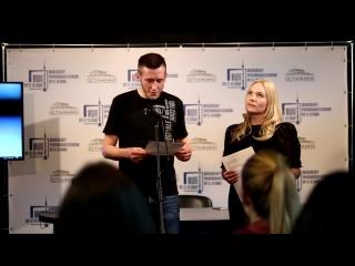 Открытое занятие Марии Третьковой, наставника проекта Пацанки, совместно с  Ксенией Черновой