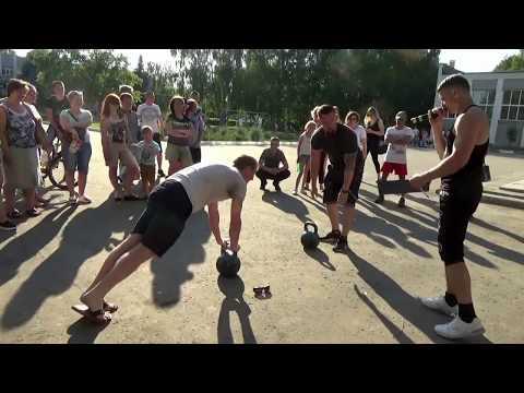 ДЕТИ УРБАНА фестиваль уличных видов спорта в Вязниках. 2-я часть