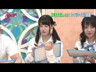 180417 Tenjiku Nezumi no NAMBA ka! #10 (Kojima Karin, Jonishi Rei, Iwata Momoka)