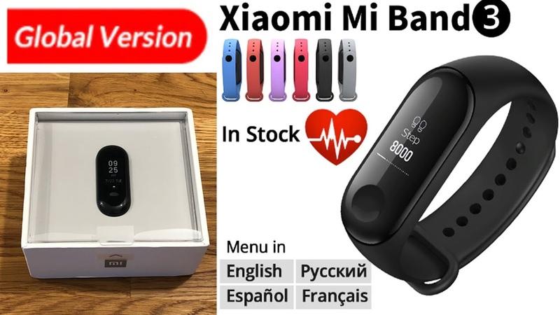 Xiaomi mi Band 3 Global Version. Первое подключение.