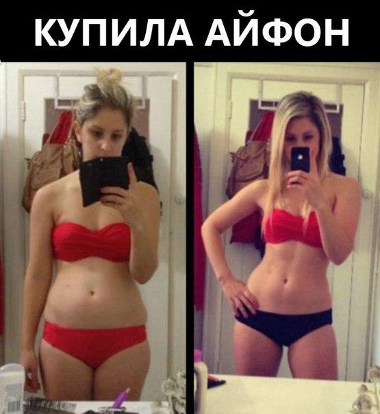 как похудела анорексичка