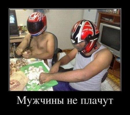 Шкуру евгений петросян последние выступления конечно, Борису