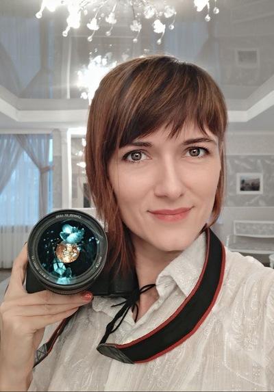 Оксана Кузьмина