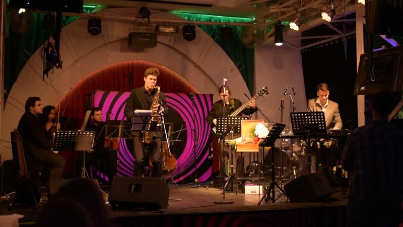 Андрей Абросимов and the band Реминисценция