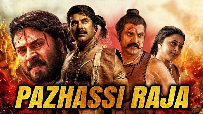 Pazhassi Raja (Kerala Varma Pazhassi Raja) Malyalam Hindi Dubbed Full Movie   Mammootty, Manoj K