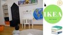 IKEA /ПОКУПКИ И ИДЕИ ДЛЯ ДЕТСКОЙ