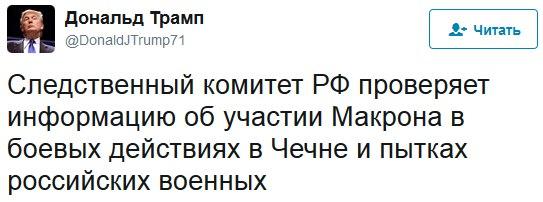 """""""Ждем окончательного решения"""", - глава Газпрома Миллер о решении стокгольмского арбитража - Цензор.НЕТ 351"""