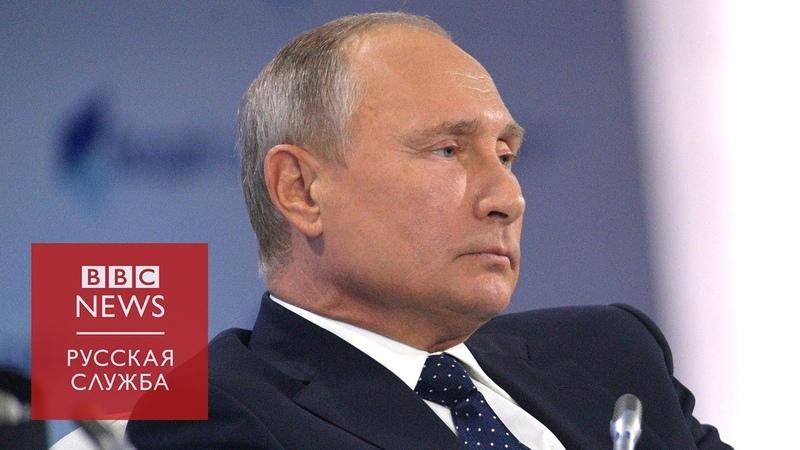 Путин про рай и агрессоров Мы как мученики попадем в рай а они просто сдохнут