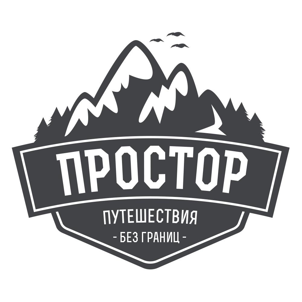 Афиша Ростов-на-Дону 24-25.11 Поездка в Домбай