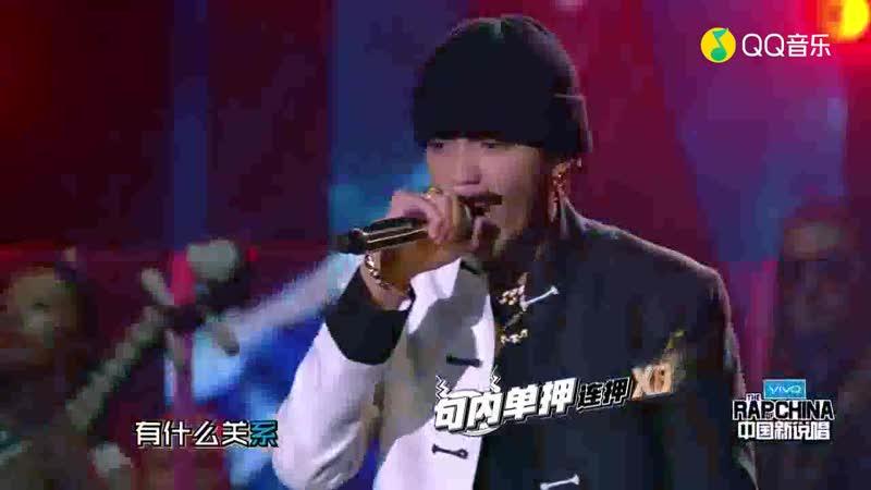 高能预警DIDIDI-吴亦凡《Young OG》,中西结合嗨翻观众!(超清)