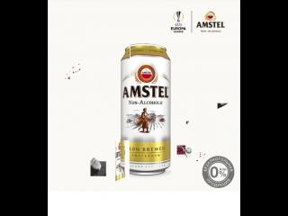 Amstel® - c уважением к настоящим болельщикам! #amstel1870