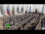 Владимир Путин вручает в Кремле госнаграды