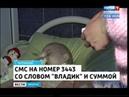 Когда жизнь дорого стоит Целые заводы, звезды и блоггеры спасают мальчика из Черемхово
