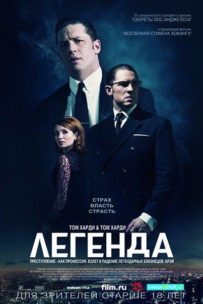 3 криминальных фильма прошлого года, которые отлично подойдут для вечернего просмотра.