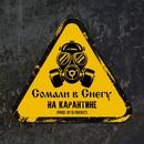Тимур Кузьминых фотография #3