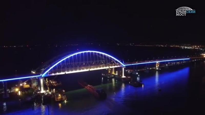 На Крымском мосту протестировали подсветку. Она будет символизировать российский флаг