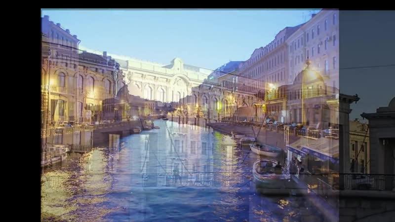 Петербург.Вальс Голубая ночь (Василий Агапкин)