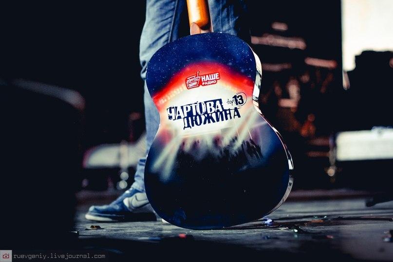 эксклюзивная гитара