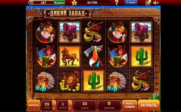 Голд слот-новые игровые автоматы игровые автоматы фараон на реальные деньги