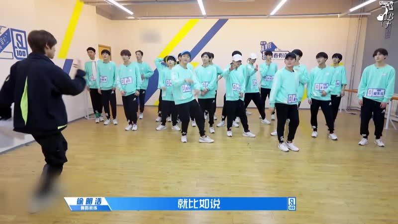 FSG Baddest Females Idol Producer S2 Сю Минхао показывает хорягу рус саб