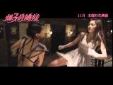 Боевые девчонки (2013) Kick Ass Girls.трейлер.