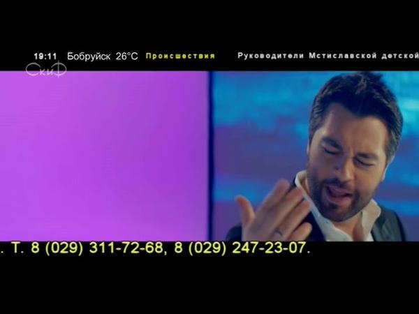СКИФ (Бобруйск) (12.07.2018, 19:10) Фрагмент эфира