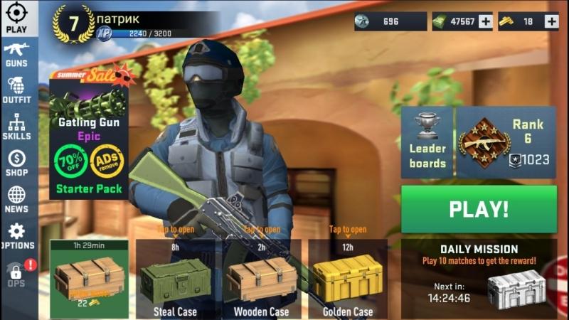 новые карты и оружие в игре Combat Assault