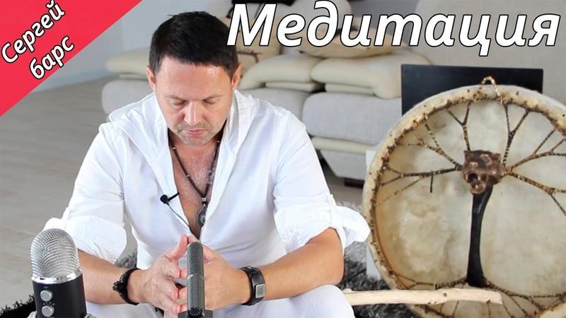 Медитация Избавления от Без благостных Подключений и Подселенцев. Сергей Барс Ведающий