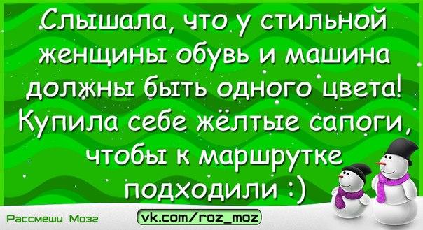 https://pp.vk.me/c7003/v7003357/15da0/fSPkBwmt_hY.jpg