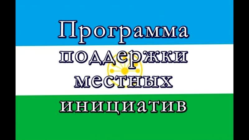 ППМИ отсыпка дороги д.Елкибаево