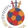Армянская футбольная лига Беларуси (АФЛБ)