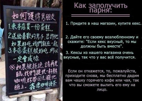 http://cs618528.vk.me/v618528496/1d198/Pv4XotAesoo.jpg