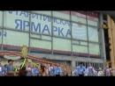 Откытие Маргаритинской ярмарки 2016 в Архангельске