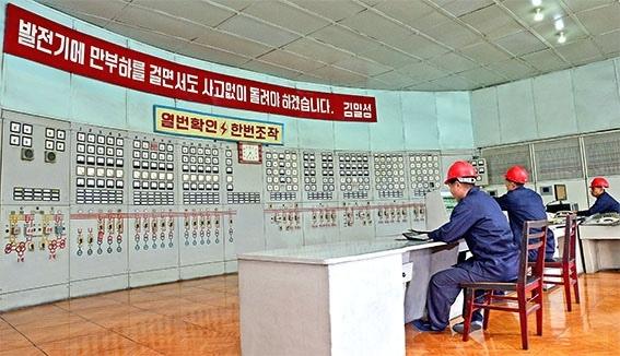 О некоторых достижениях экономики КНДР