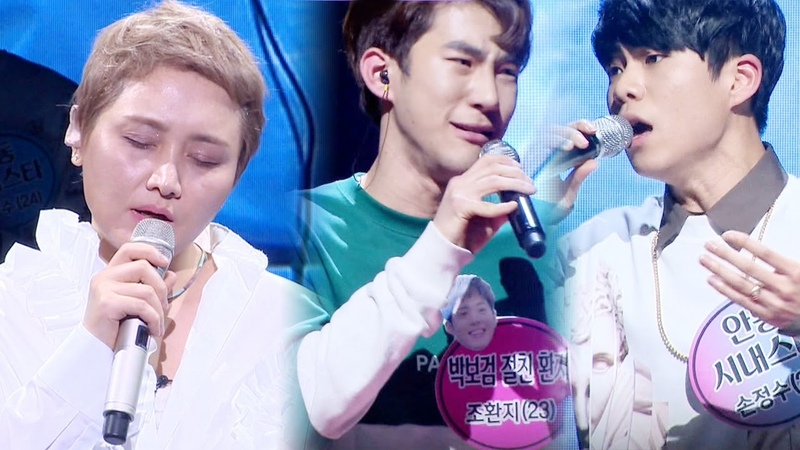 이소라, 판듀 후보 7인과 '미친 감성' 무대 '제발' 《Fantastic Duo 2》 판타스틱 듀오 2 EP01