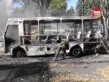 В Донецке из мощнейшей системы залпового огня