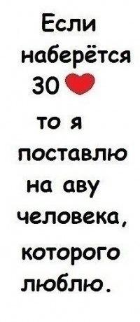 Алина Гильмутдинова, 9 декабря , Нефтекамск, id126190343