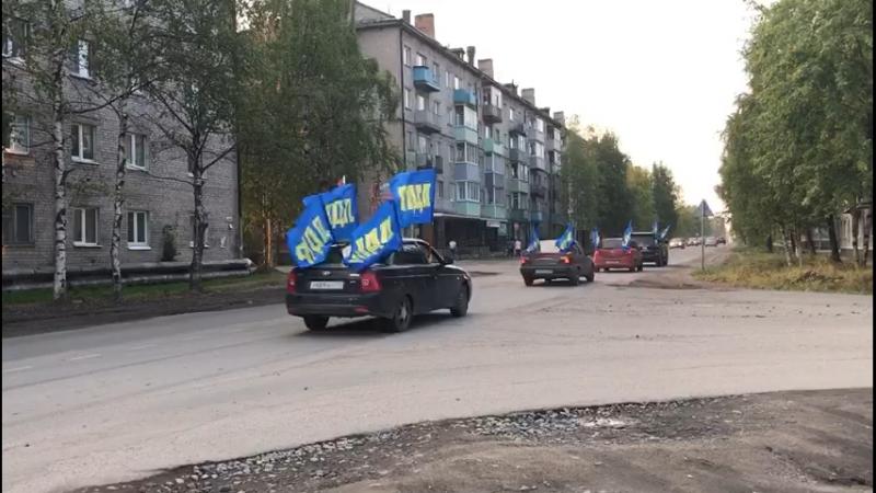 Автопробег ЛДПР в Няндоме.