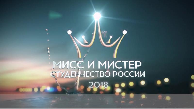 25 Павел Голиков Приморский край