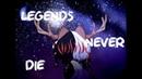 Пони-клип ~~~ Legends Never Die ч. о.