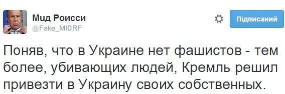 Санкций Запада против РФ мало для обеспечения безопасности Украины. Агрессия изменила форму, но не суть, - посол - Цензор.НЕТ 1995