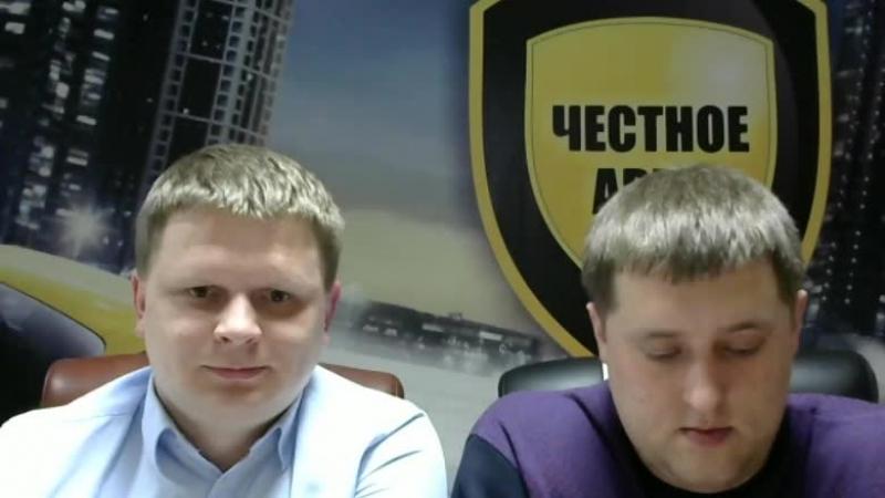 Live: Честное авто   Подбор авто   Авто-подбор по РФ